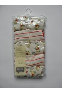 Smėlinukų trumpomis rankovėmis rinkinys x 5 (Naujagimiui)